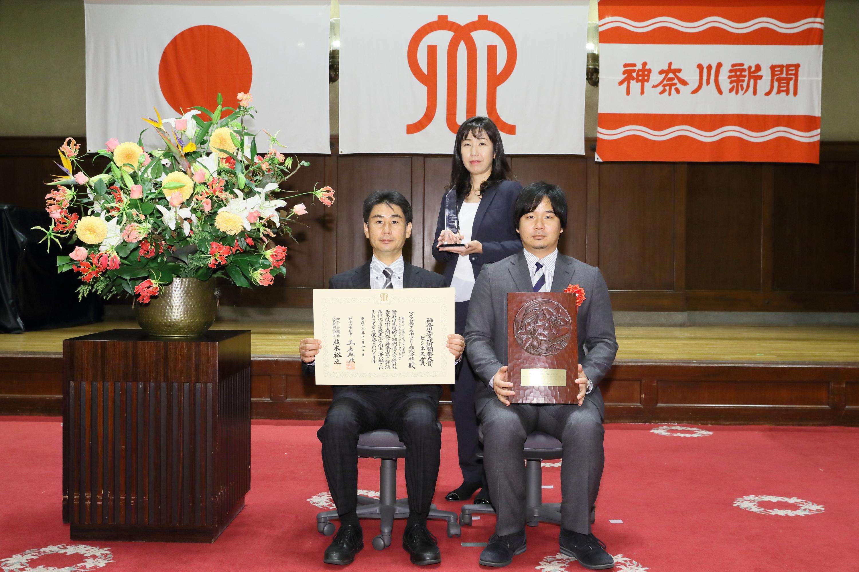 神奈川工業技術開発大賞2018 ビジネス賞を受賞いたしました。