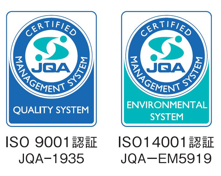 ISO9001 ISO14001 認証