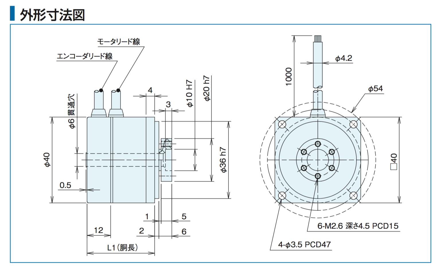 MDH-20外形寸法図