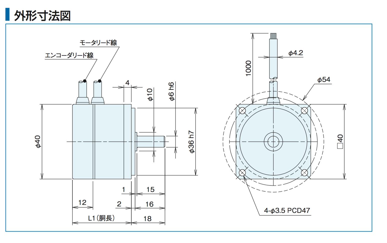 MDS-20外形寸法図